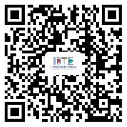 """""""IBTE广州国际孕婴童产品博览会""""即将开启VIP免费观展通道"""