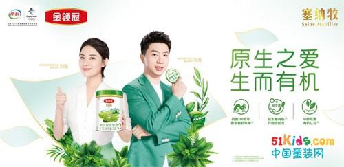 签约刘璇、马龙,金领冠塞纳牧凭借差异化优势成为冠军之选
