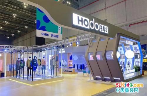 红豆携四大品牌春夏新品闪亮CHIC2021服博会
