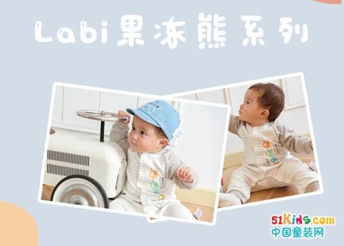 这4件家居服,让宝宝宅家也能可可爱爱!