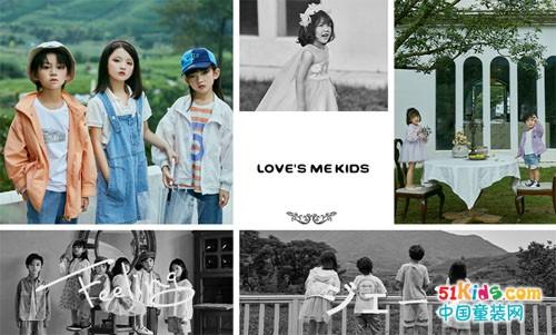 后疫情时代,为什么那么多人选择这个童装品牌?