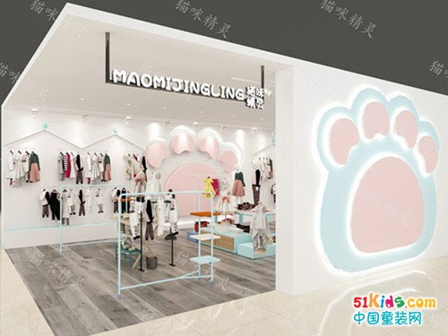 猫咪精灵童装集合店,网红直播全新模式助你营收不断