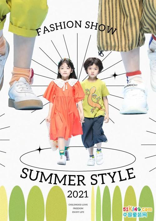 ULLU优露:U宝的夏日时尚秀 趣味梦幻