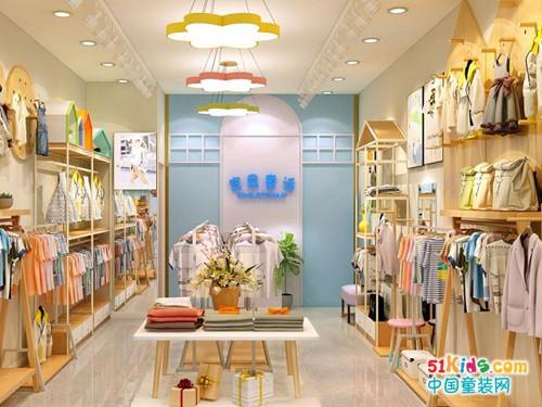 愚人节不愚人丨恭喜宾果童话与湖南蒋女士成功签约,新店预计五一正式开业