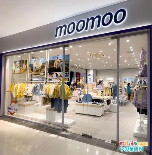Moomoo全新形象店正式开幕,超多福利折扣等您来
