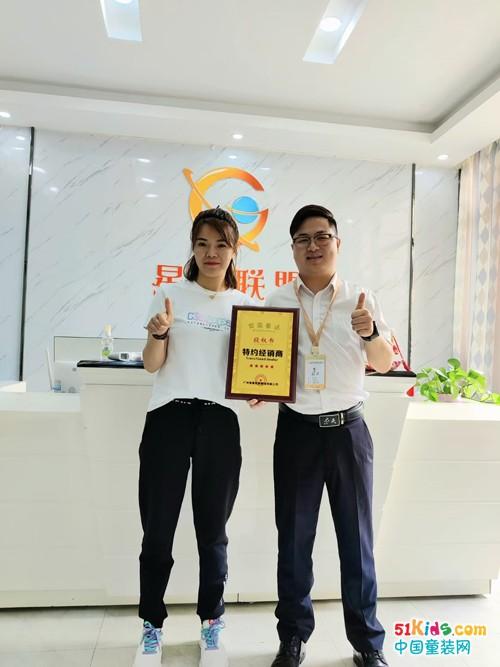 四月喜讯丨祝贺宾果童话与湖南张女士签约成功!