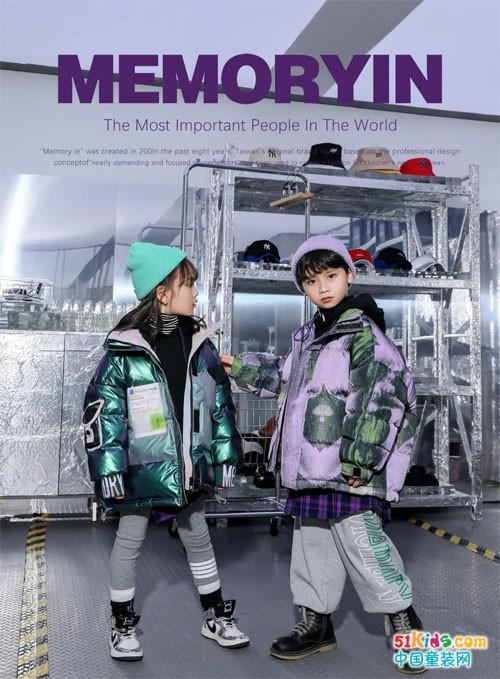 MEMORY IN丨AW21 KIDS WEAR上海时装周