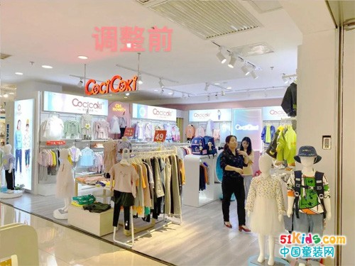 第二期丨全国可趣可奇店巡访专场报道-湖南站