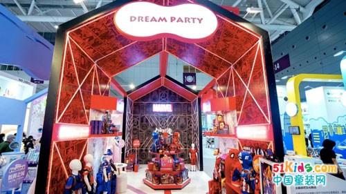 深圳国际玩具展,Dream Party带你定义儿童生活新方式!