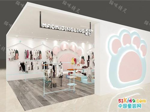 猫咪精灵丨童装加盟新零售即将崛起,开这样的店才挣钱
