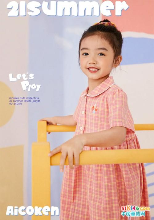 爱儿健童装品牌怎么样?爱儿健加盟优质的产品和服务