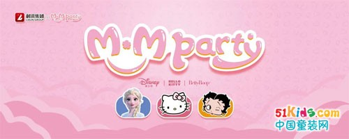 星愿奇旅丨M.M party 2021秋季新品发布会圆满结束!
