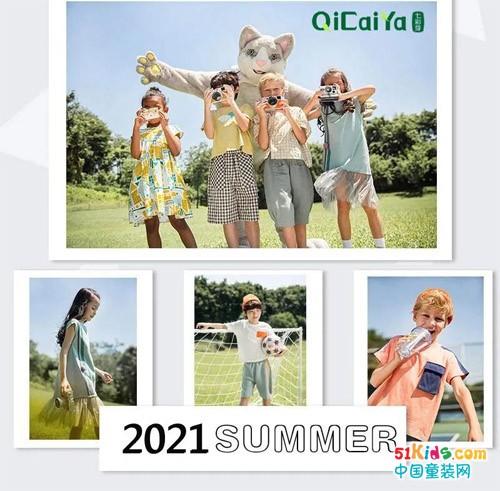 七彩芽2021夏季童装系列欣赏