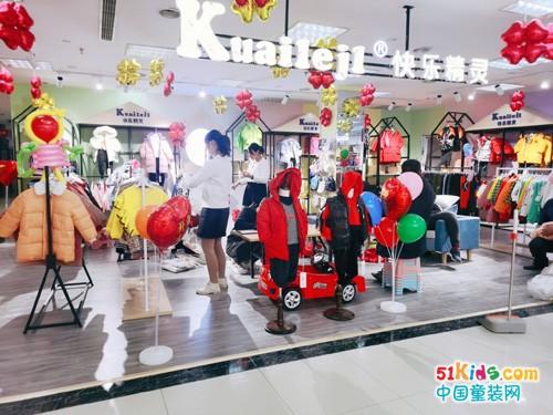 快乐精灵童装多元化经营,开创快时尚集合店新模式
