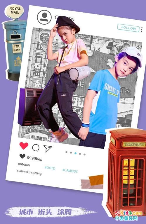 青春环游丨满级清爽装备已上线,奏响假期狂想曲!
