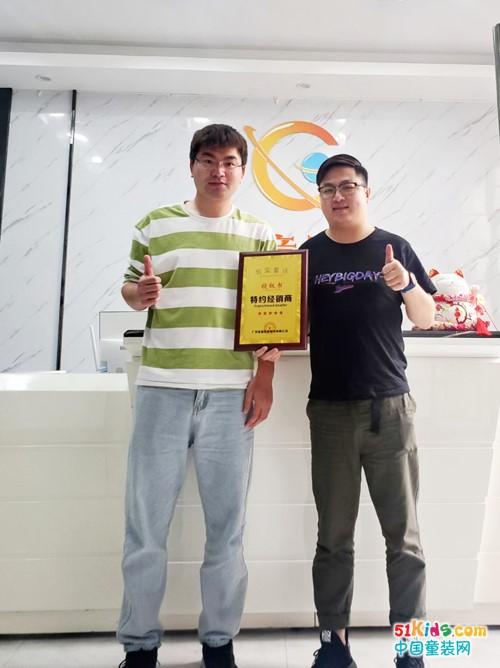 货品优势爆款多,恭喜宾果童话与浙江林先生成功签约合作!