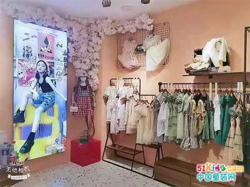 新店开业丨艾米艾门河北承德形象店来了!