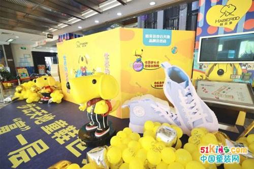 国际时尚童鞋品牌哈贝多全新升级,示范店惊艳亮相广州