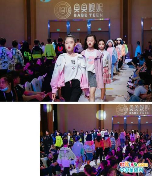 贝贝媞妮2021A/W杭州国际时尚周,5.29日不见不散!