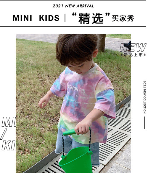 MINI KIDS|兩個小朋友買家秀精選Show Look