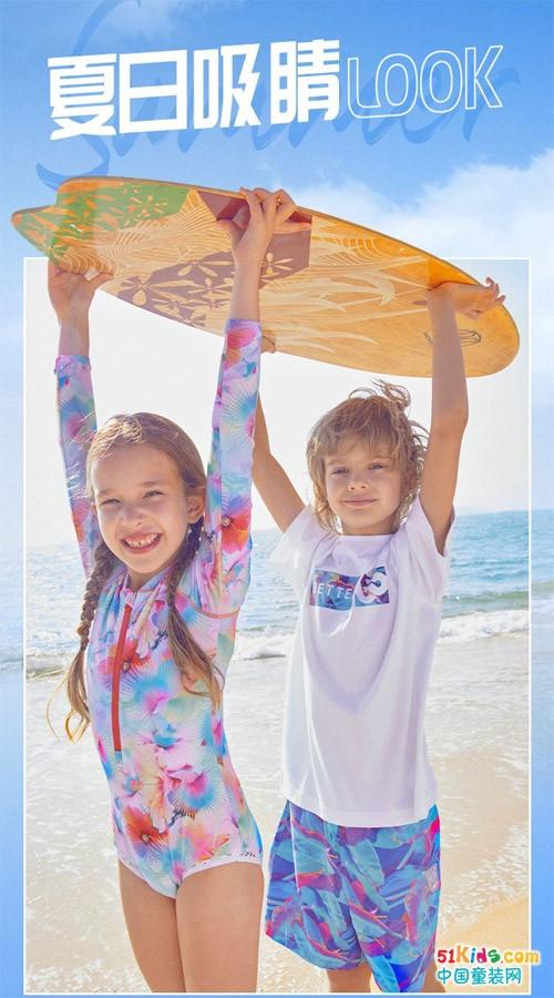 """海边沙滩玩水,夏日""""游""""个狂想曲"""