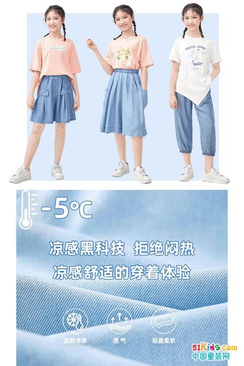 夏日炎炎,今童王3種爆款神褲強勢PK!