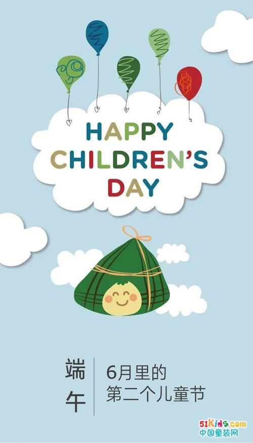 端午丨六月的第二个儿童节