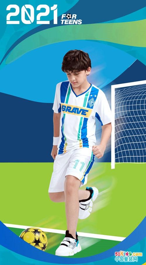 热力欧洲杯,七波辉足球套装与你玩转赛场