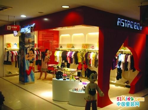 中国阳光童鞋第一品牌,阿童木品牌加盟
