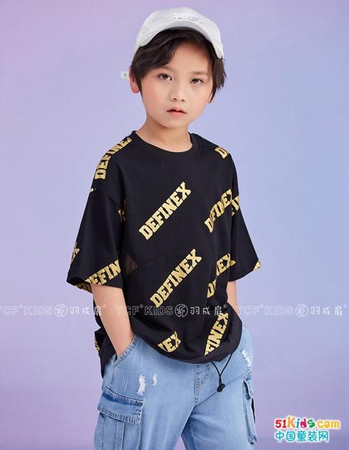 不忘初心,方得始终——羽成扉以工匠精神打造孩童的美衣
