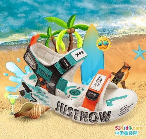 暑假快乐星球,让TA带你去探索