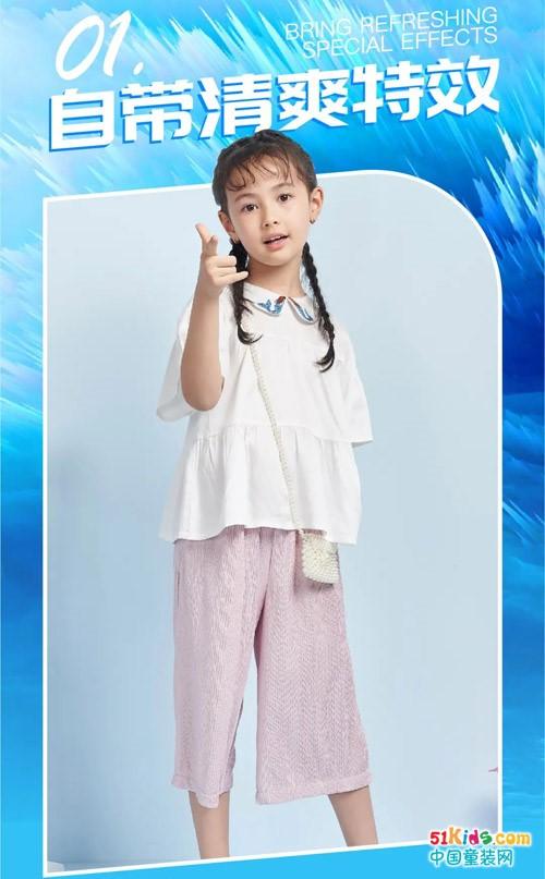 红蜻蜓KIDS:秀出你的清凉style