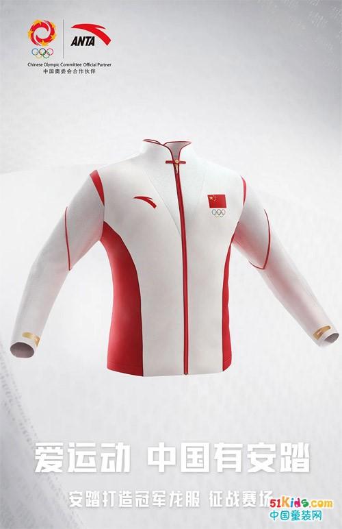 安踏冠军领奖服发布,中国少年亮相展风采