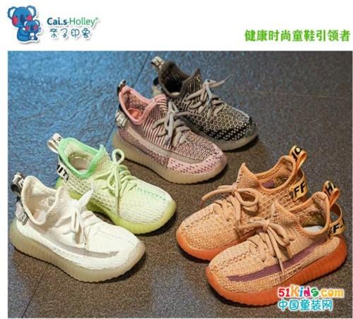 新趋势的推动下童鞋代理免费加盟连锁店更适合国内市场