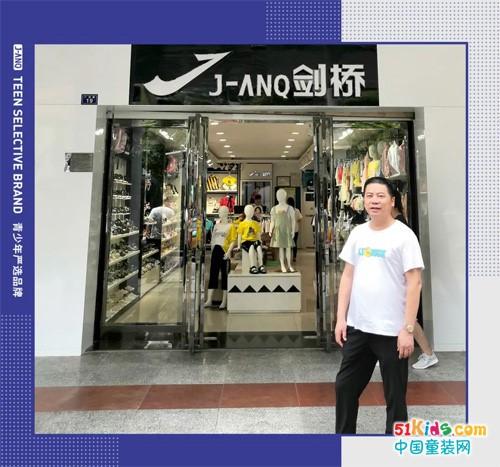 劍橋鞋服總經理陳紹堅親臨貴州市場進行調研
