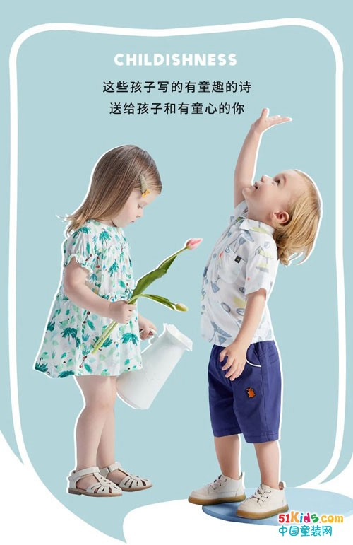 小朋友可可爱爱的诗,献给孩子和有童心的你
