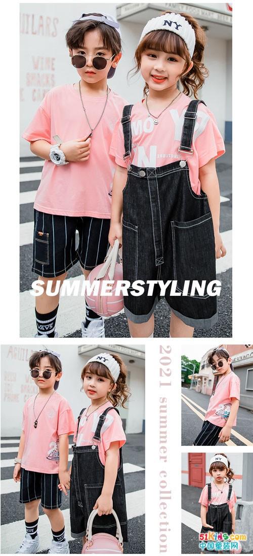 青春活力,看两个小朋友如何解锁粉色新穿搭