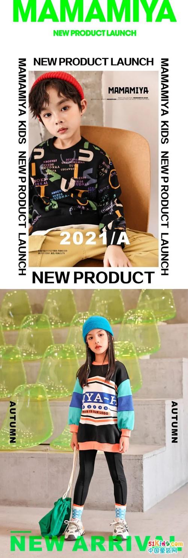 玛玛米雅2021秋季新品上市,以全新的姿态迎接