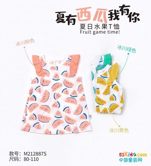 夏日元素丨主题T恤和小裙裙来喽