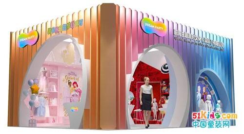 CBME孕婴童展,DreamParty梦幻派对上海约定你