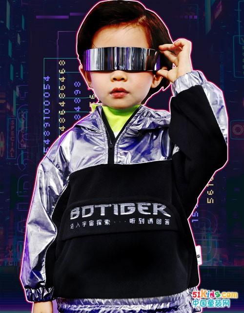 巴迪小虎2021A/W新品|电竞&科技系列