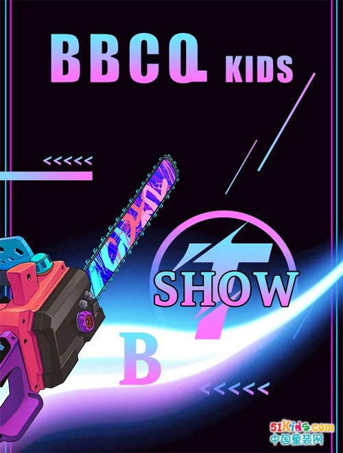 BBCQ KIDS丨2021首届中国童鞋(温州)采购节秀场直击