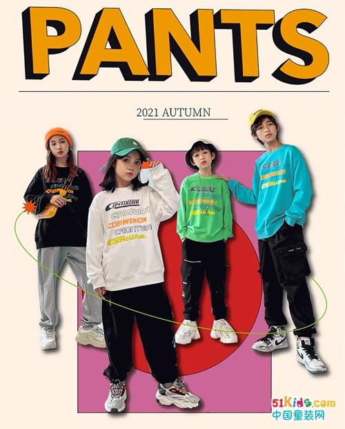 铁哥们?是!我们穿一条裤子!