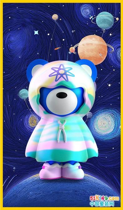 杰米熊2021秋装上市,魔法星球召唤新装扮