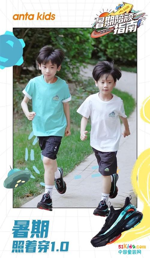 暑期陪顽指南丨颜值与性能兼具的鞋子,谁能不爱呢?