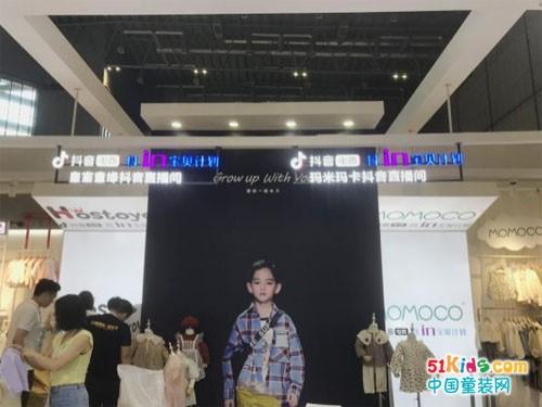 皇室童缘2021CBME上海孕婴童展完美收官