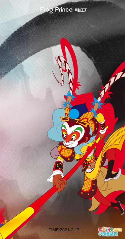 「次元空间」青蛙王子&大闹天宫,202中国国际儿童时尚周惊艳全场