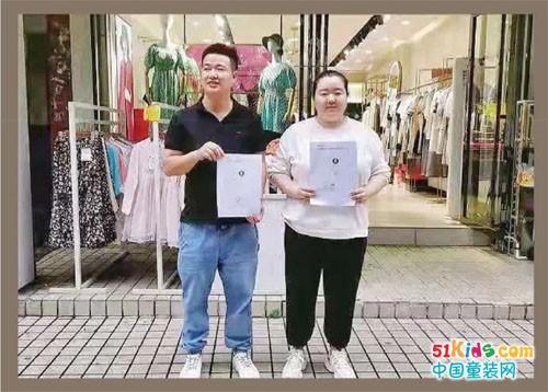 热烈祝贺番薯片&拾恩初多家新店签约,感谢信任!