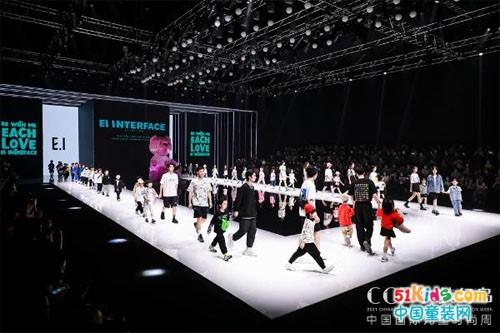 E.I一愛亮相國際兒童時尚周首秀 親啟中國童裝零售生態創新峰會
