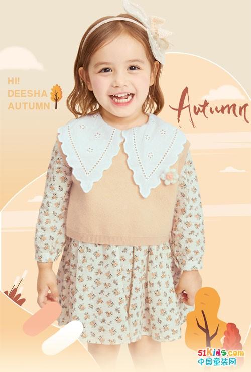 秋天的温柔,都藏在这条连衣裙里